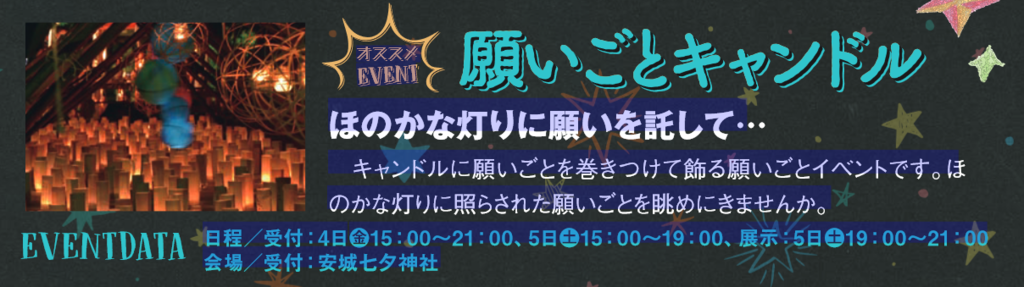 f:id:shiitakeoishi:20170805234006p:plain
