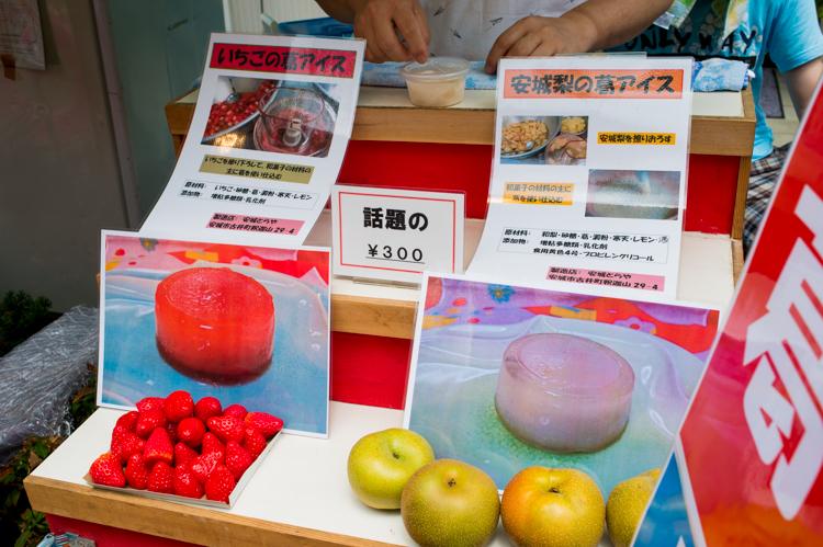 f:id:shiitakeoishi:20170806000628j:plain