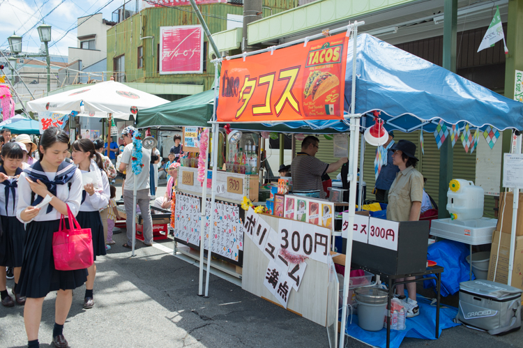 f:id:shiitakeoishi:20170806001615j:plain
