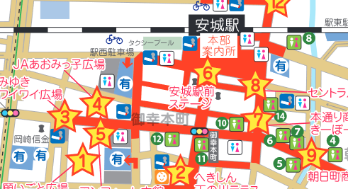 f:id:shiitakeoishi:20170806002456p:plain