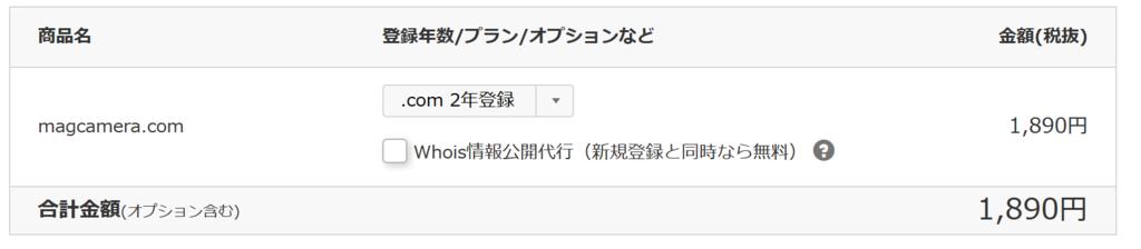 f:id:shiitakeoishi:20170806212818p:plain