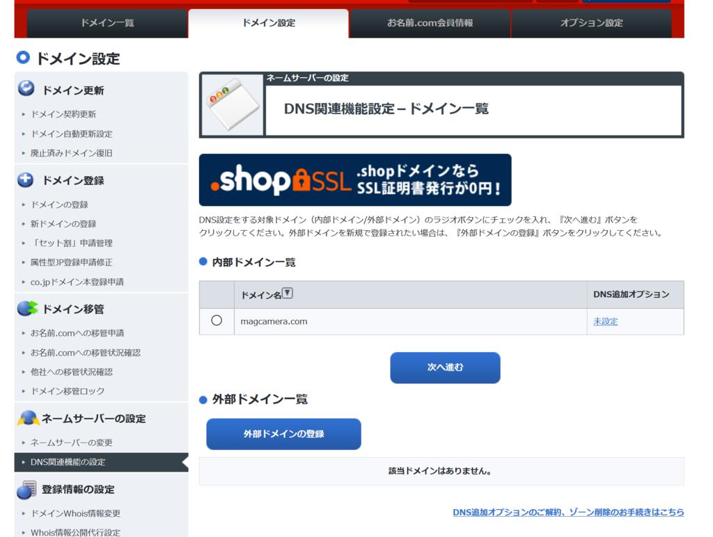 f:id:shiitakeoishi:20170807005914p:plain