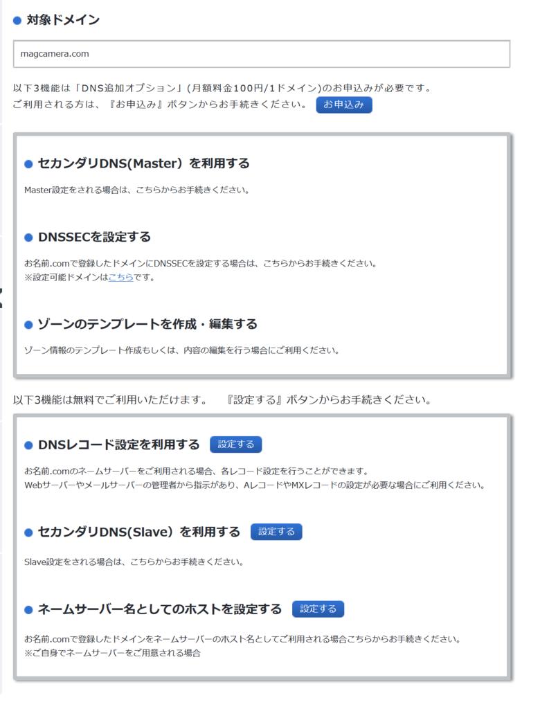f:id:shiitakeoishi:20170807010053p:plain