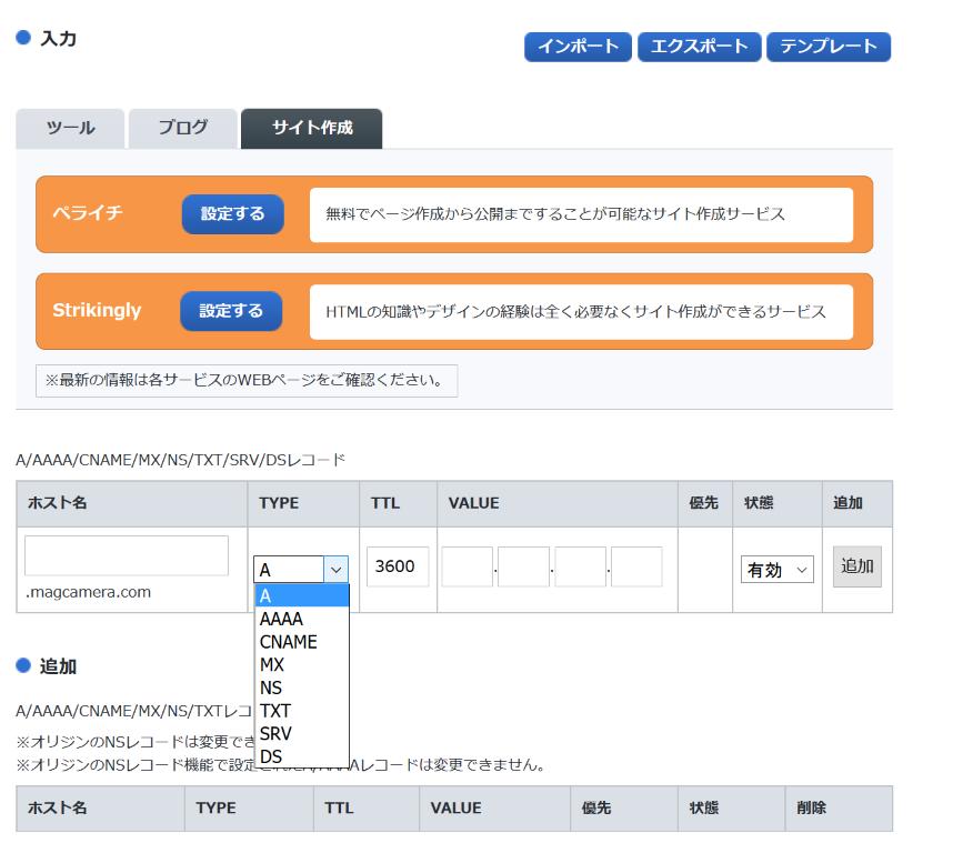 f:id:shiitakeoishi:20170807010302p:plain