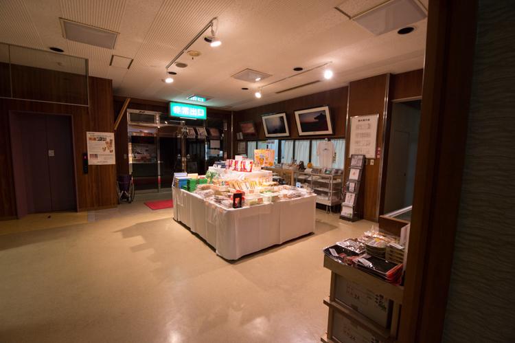 f:id:shiitakeoishi:20170819211544j:plain