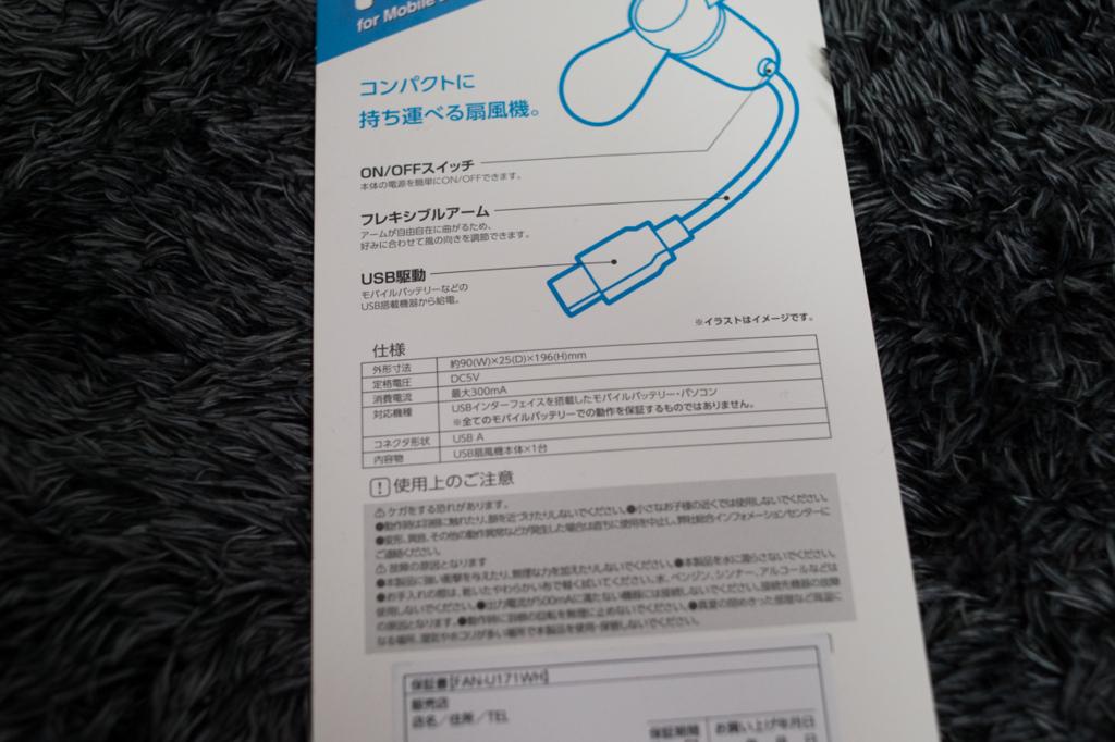 f:id:shiitakeoishi:20170821230721j:plain