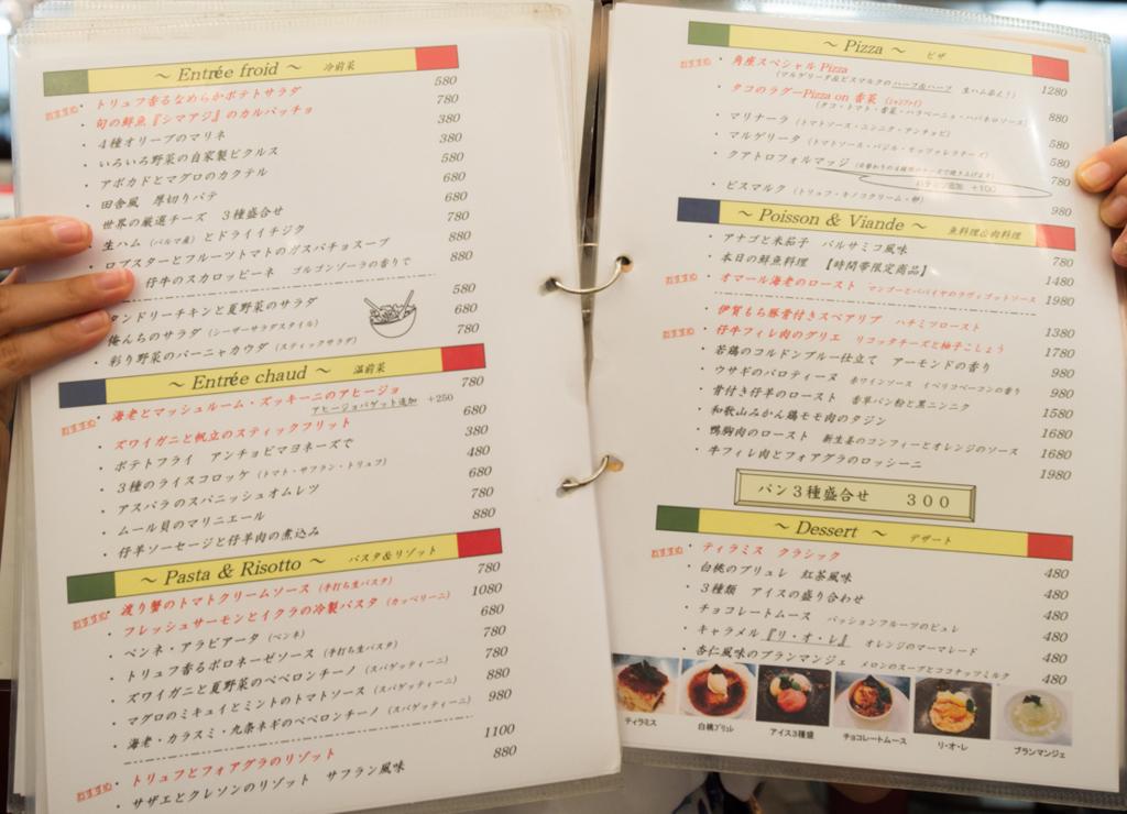 f:id:shiitakeoishi:20170824001145j:plain