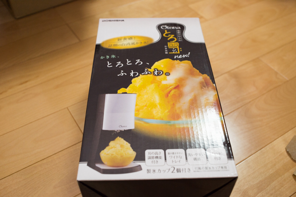 f:id:shiitakeoishi:20170826161804j:plain