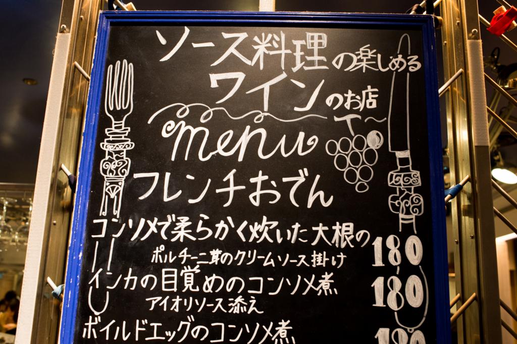 f:id:shiitakeoishi:20170826231826j:plain