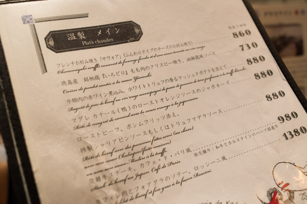 f:id:shiitakeoishi:20170826232444j:plain