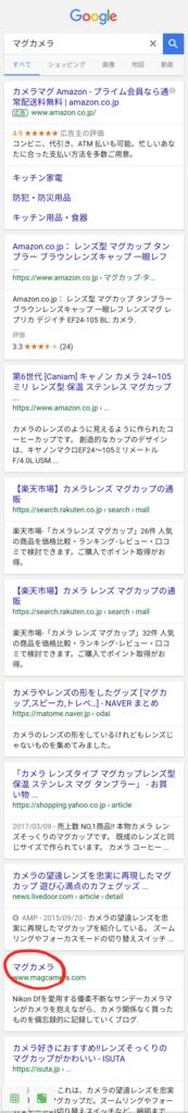 f:id:shiitakeoishi:20170827201833j:plain