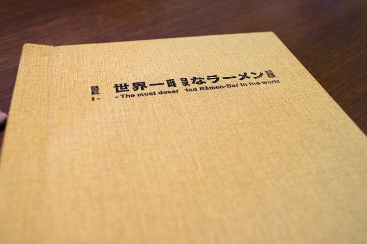 f:id:shiitakeoishi:20170909154823j:plain