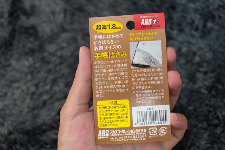 f:id:shiitakeoishi:20170911000618j:plain