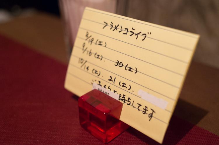 f:id:shiitakeoishi:20170911215733j:plain
