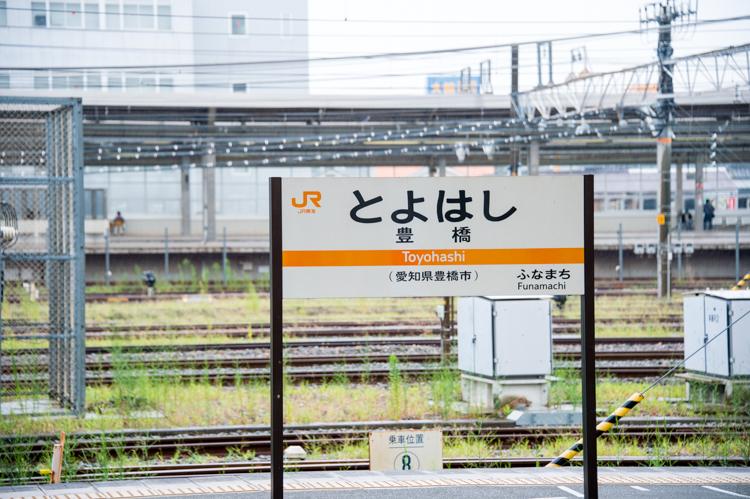 f:id:shiitakeoishi:20170917223236j:plain