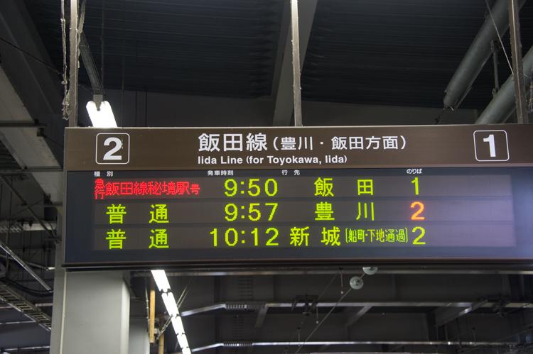 f:id:shiitakeoishi:20170917223305j:plain