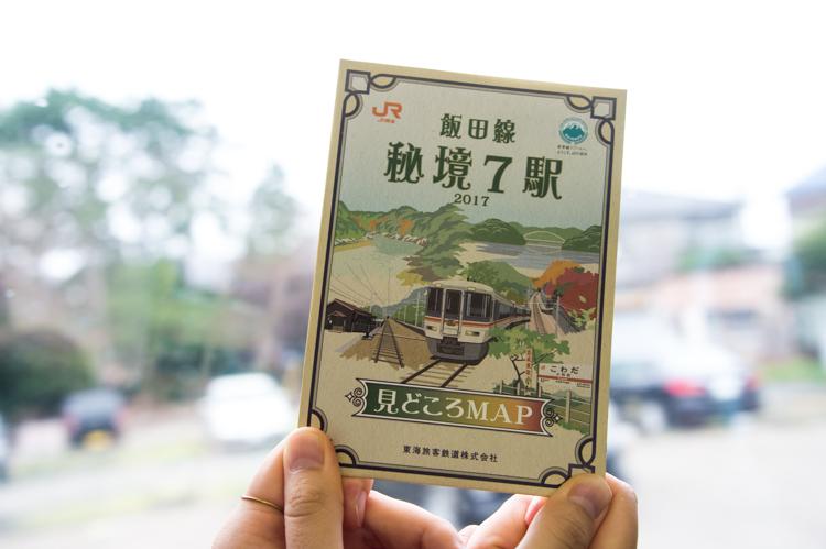 f:id:shiitakeoishi:20170917223650j:plain