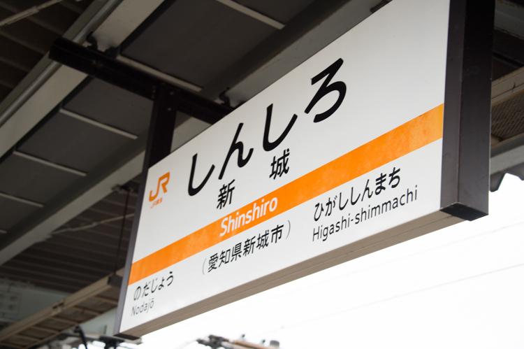 f:id:shiitakeoishi:20170917223732j:plain