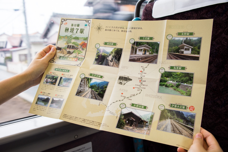 f:id:shiitakeoishi:20170917223934j:plain