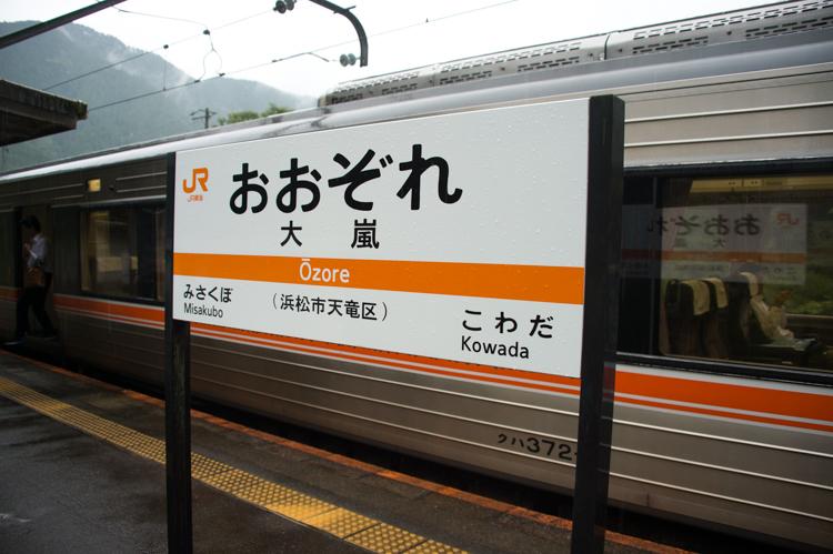 f:id:shiitakeoishi:20170917224232j:plain