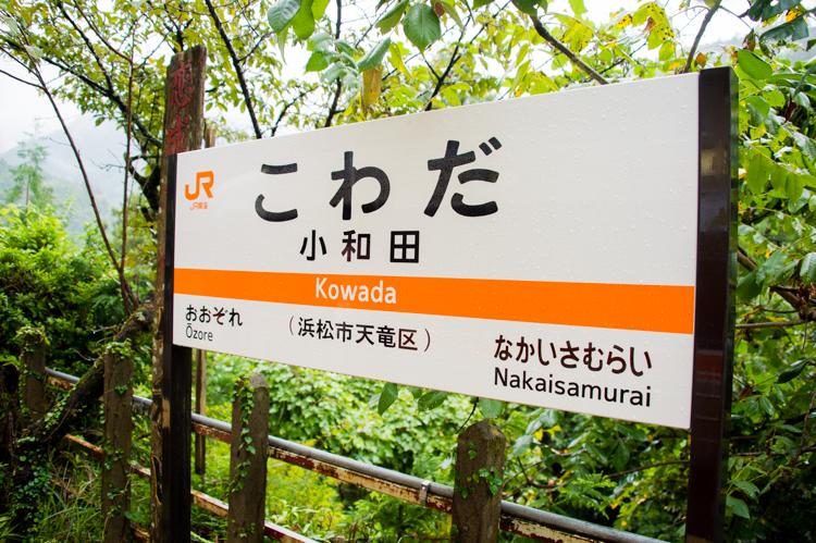 f:id:shiitakeoishi:20170917224454j:plain