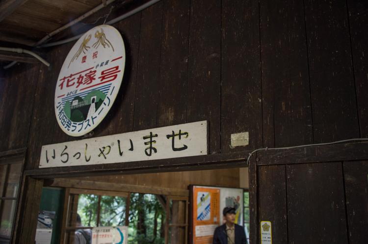 f:id:shiitakeoishi:20170917224554j:plain