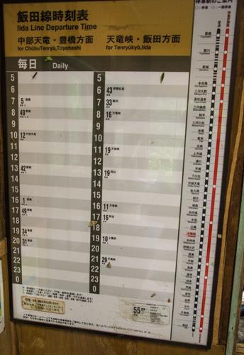 f:id:shiitakeoishi:20170917225035j:plain