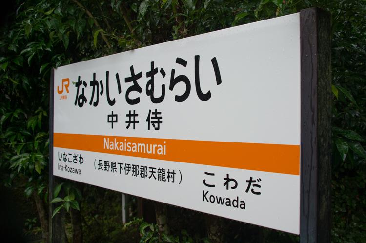 f:id:shiitakeoishi:20170917225058j:plain