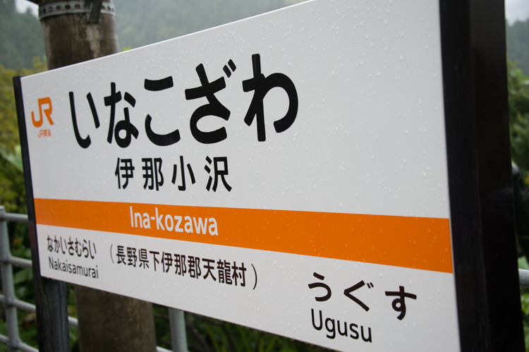 f:id:shiitakeoishi:20170917225215j:plain