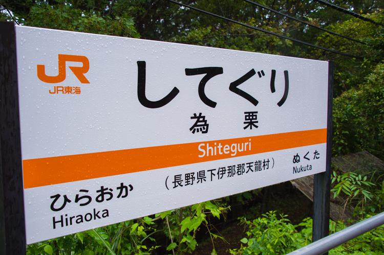 f:id:shiitakeoishi:20170917225548j:plain