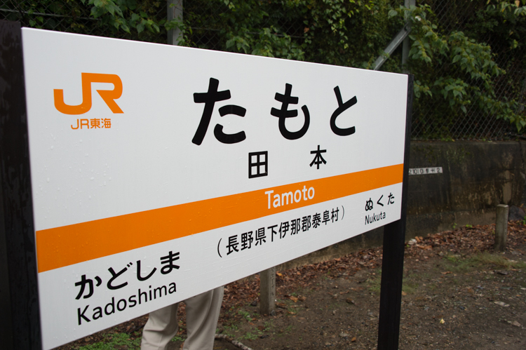 f:id:shiitakeoishi:20170917225712j:plain