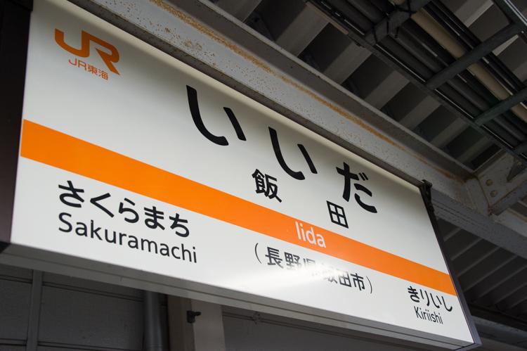 f:id:shiitakeoishi:20170917230342j:plain