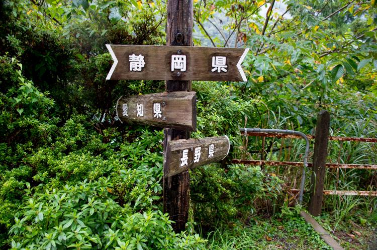 f:id:shiitakeoishi:20170917230622j:plain
