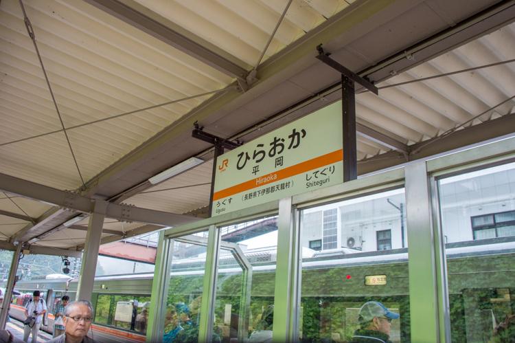 f:id:shiitakeoishi:20170917230654j:plain