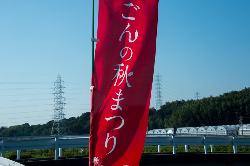 f:id:shiitakeoishi:20170926000540j:plain