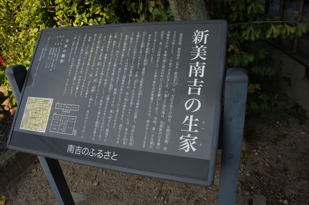 f:id:shiitakeoishi:20170926002643j:plain