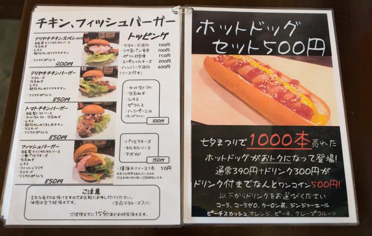 f:id:shiitakeoishi:20171005233751j:plain