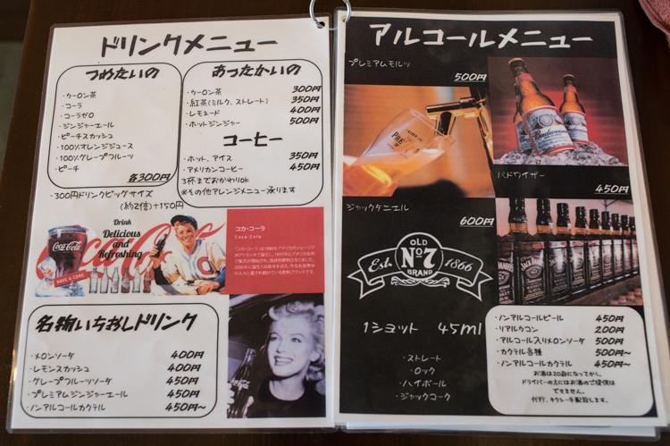 f:id:shiitakeoishi:20171005233756j:plain