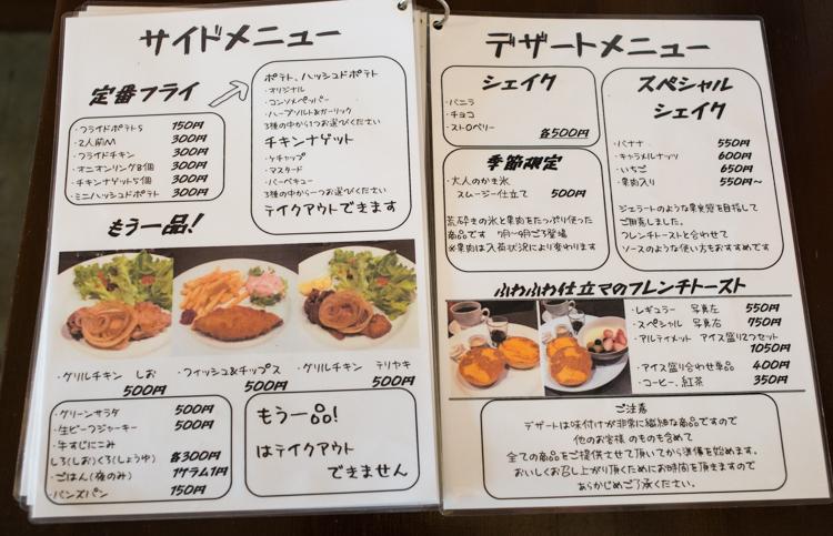 f:id:shiitakeoishi:20171005233801j:plain