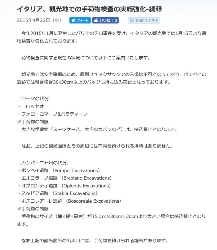 f:id:shiitakeoishi:20171015024154j:plain