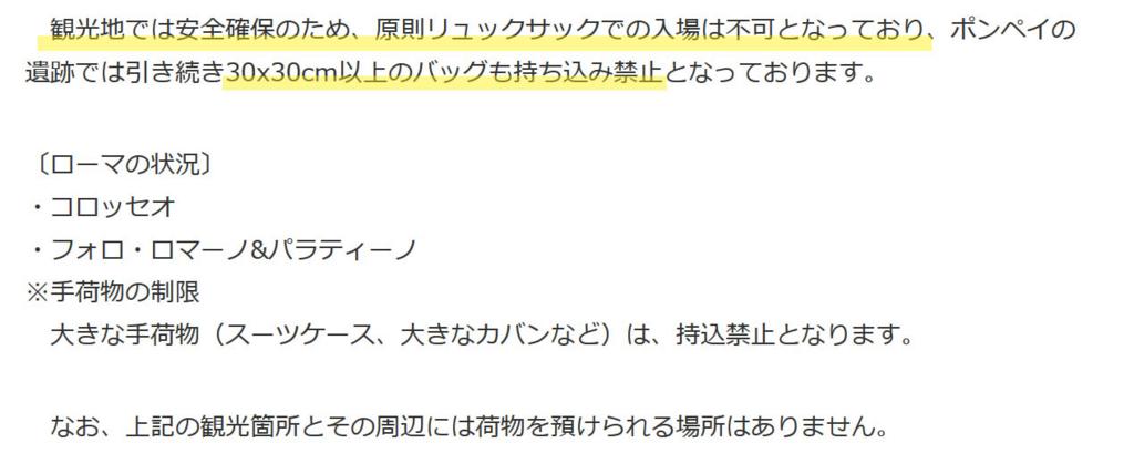 f:id:shiitakeoishi:20171015024732j:plain