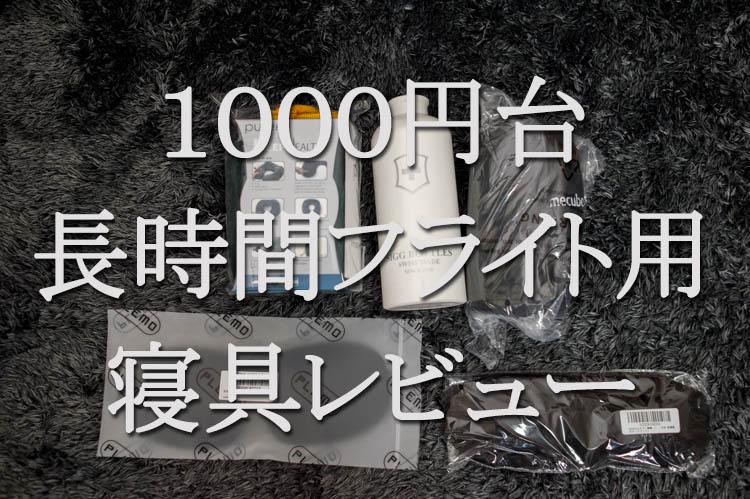 f:id:shiitakeoishi:20171025223248j:plain