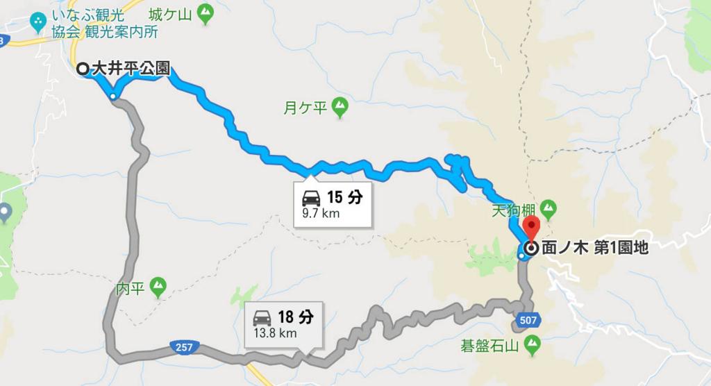 f:id:shiitakeoishi:20180107013810j:plain