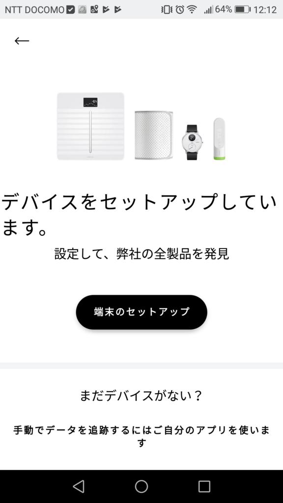 f:id:shiitakeoishi:20180114231241p:plain