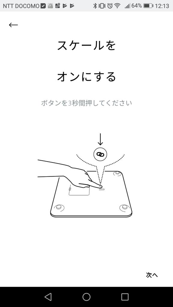 f:id:shiitakeoishi:20180114231306p:plain