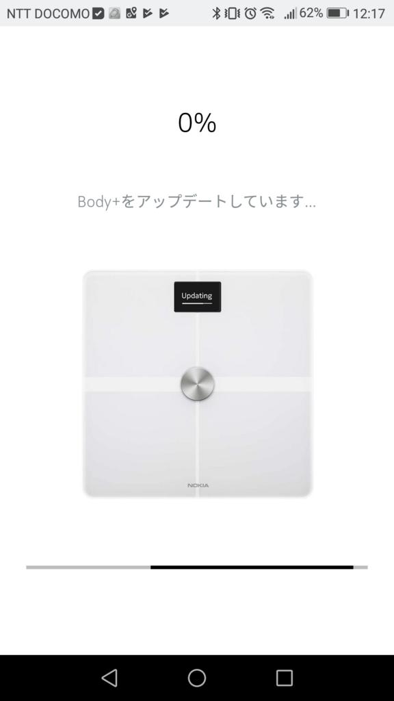 f:id:shiitakeoishi:20180114231449p:plain