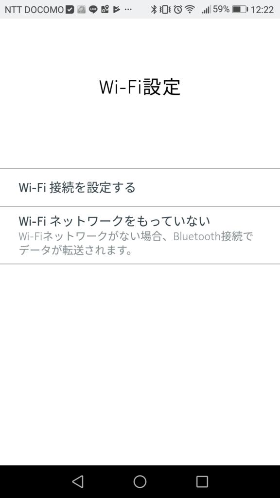 f:id:shiitakeoishi:20180114231628p:plain
