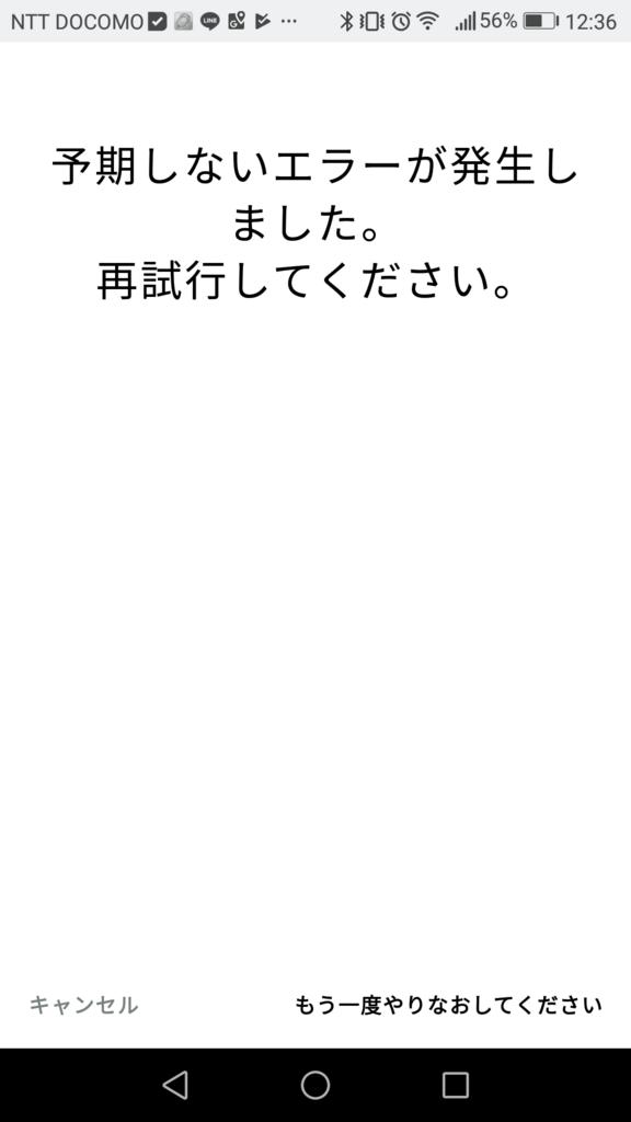 f:id:shiitakeoishi:20180114231648p:plain