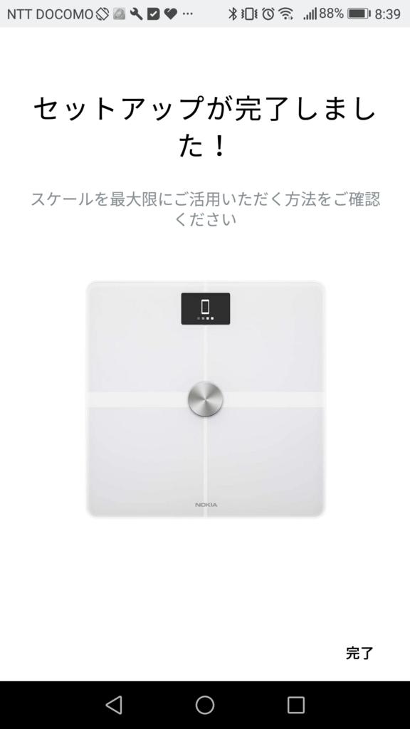 f:id:shiitakeoishi:20180114231707p:plain