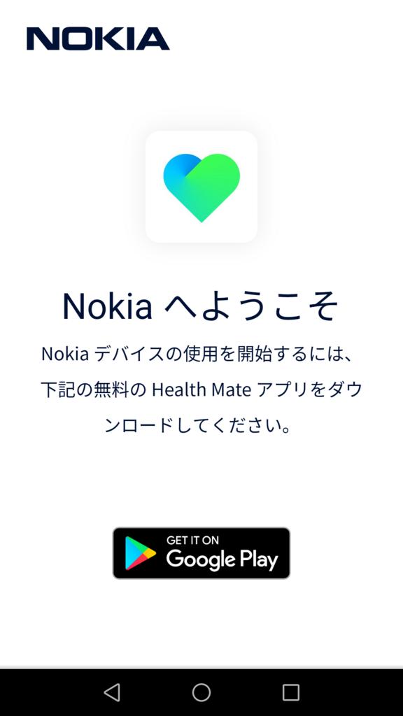 f:id:shiitakeoishi:20180114231749p:plain